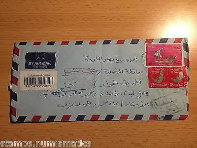 Oman 2003, Cover from (Khasab P.O.) to Egypt VF