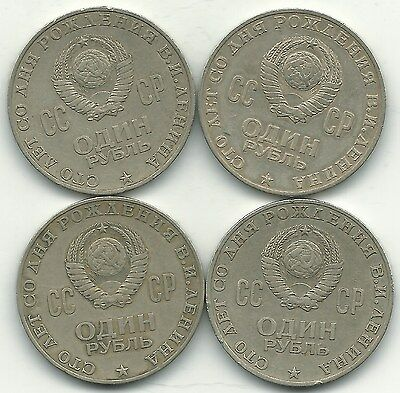 Nice Lot 4 Russia 1870-1970 Lenin 1 Rouble Ruble Coins-Feb487