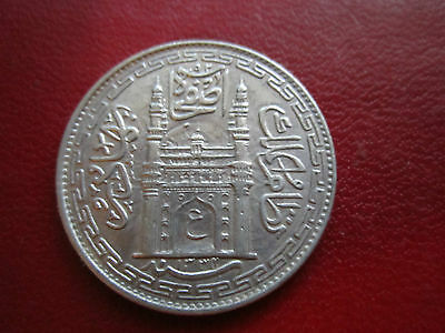 India Princely States 1 Rupee Hyderabad  Ain In Doorway