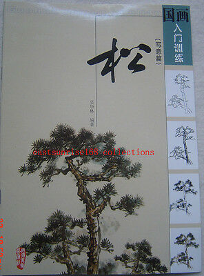 Chinese Painting Book*how To Paint Pine*