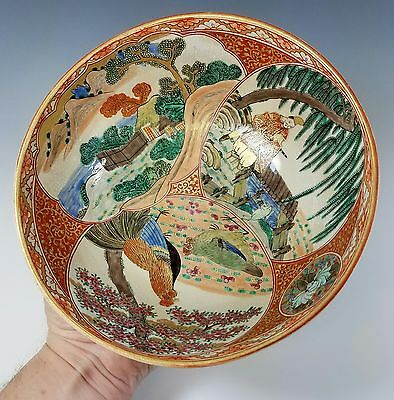 Antique 19Th Century Japanese Kutani Ceramic Porcelain Bowl