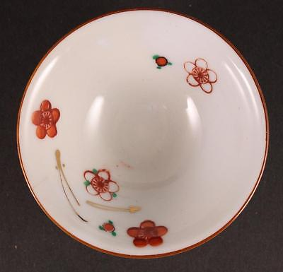 Antique Japanese CHERRY BLOSSOMS sake cup