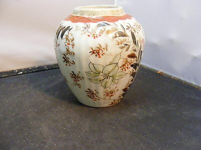 antique japanese porcelain vase signed hand painted butterflies and flowers