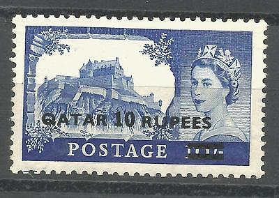 1957 10r on 10/- QEII Castle type II SG 15a superb unmounted mint