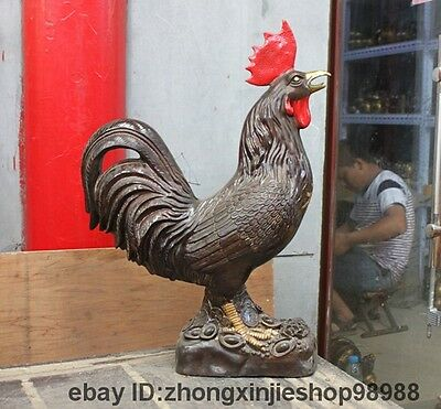 27 China Bronze Gild Lucky Wealth Yuanbao Zodiac Year rooster Chicken sculpture