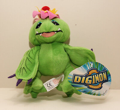BNIP PLAY BY PLAY DIGIMON  PALMON PLUSH AROUND 15cm RARE AND COLLECTIBLE.