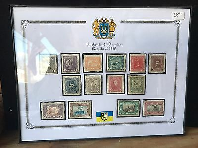 Ukrainian Stamp Set Of 1919 Beautifully Framed To Hang In Wall