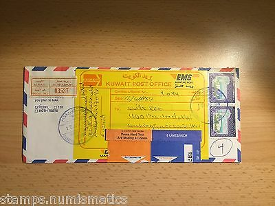 Kuwait 1989, high value franking EMS Cover to USA VF