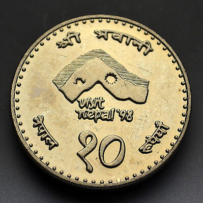 Nepal 10 Rupees Coin (Visit Nepal '98). Asia. Copper-Nickel. 25mm. UNC. km1118