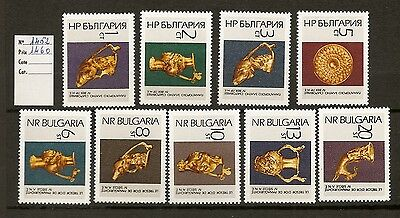 Timbres Bulgarie Serie 1452 A 1460 Neufs**