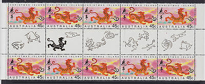 Australia CHRISTMAS I mint unhinged 1998 YEAR OF TIGER gutter strip 45c