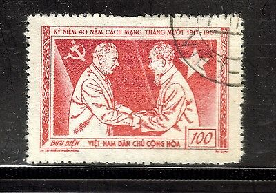Vietnam 1957 -  40th Anniversary of the Russian Revolution  -SG N72   - used