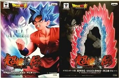 Dragon Ball Super Goku Kaioken Ssgss Figura Figure New Nueva. Pre-Order