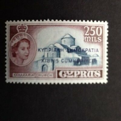 Cyprus 1960 - SG200 - 250m Overprint - deep grey-blue and brown. UnMounted Mint.