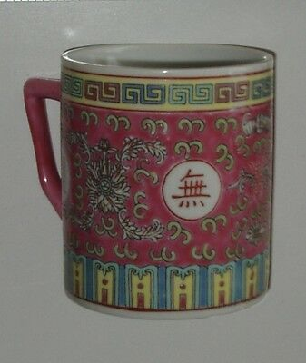 """Antique Chinese Coffee Mug Tea Cup Handpainted Signed Asian Enamel Porcelain 4"""""""