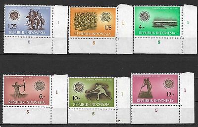 INDONESIA 1963 Games of the Emerging Powers MNH set.