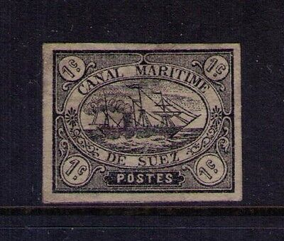 Egypt, Canal de Suez Stamp 1c MH/Used?