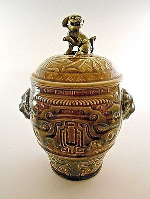 French Majolica, Choisy Le Roi, Chinese Design Figural Foo Dog Covered Jar,