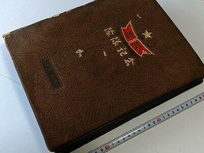 WWII Japanese Military Soldier's discharge Photographs album book-A-
