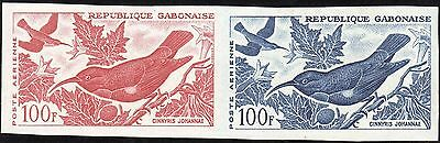 NY20 - Gabon  1963 Airmail - Birds 100 F - Proof color - imperf pair