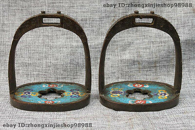 Chinese Royal Classical Copper Cloisonne flower horse-stirrup saddle iron