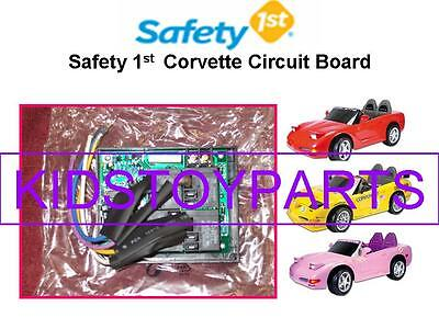 NEW! NOS SAFETY FIRST 1ST CORVETTE CIRCUIT BOARD REPLACEMENT Power Wheels