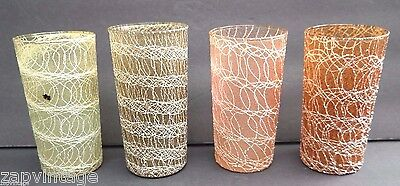 4 Vintage Mid Century Glass Textured Style Tumbler Glasses Cups