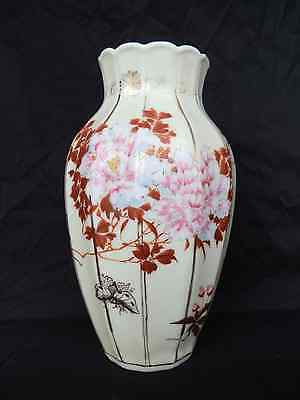 Finely Decorated Antique Japanese Arita Porcelain Vase Peonies Insects Meiji