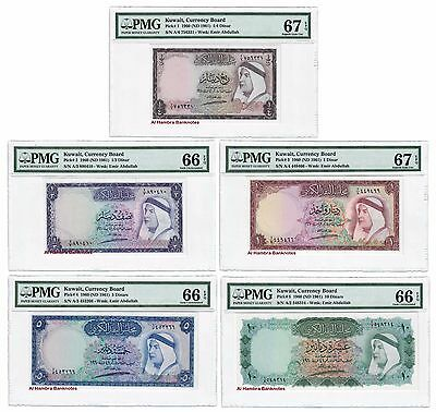 Kuwait 1/4 to 10 Dinars PMG Full set 1961 P1 to 5 (UNC HIGH GRADE)  FIRST ISSUE