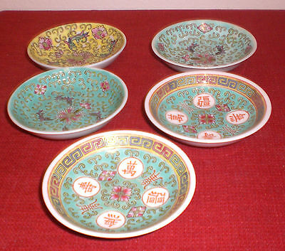 Asian Soy/Duck/Sushi Sauce Porcelain Dishes Mixed Set of Five
