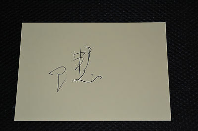 WEI HUI  signed Autogramm  In Person SHANGHAI BABY 10x15 cm Karte