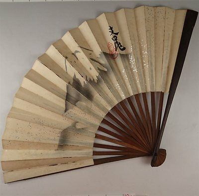 YU92 SENSU Fujiyama Mountain Japanese Fan painting Nihonga Picture Traditional