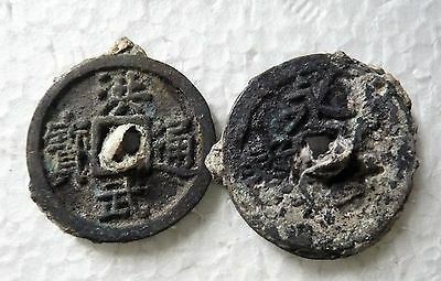 China, 2 pieces of Ming Dynasty AE coins salvaged from shipwreck, plugged hole