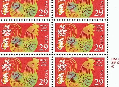 2720  Year Of The Rooster M  Nh Sheet Of 20   Special  Sale  At  Face