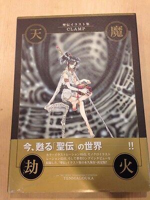 R G Veda Illustrations Collection TENMAGOUKA By CLAMP Hardcover w/ Slipcase