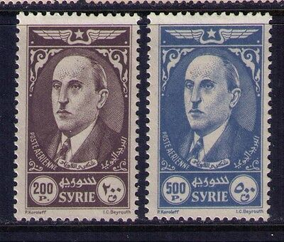 Syria Airmail Stamps Sc# C107-8  Mh