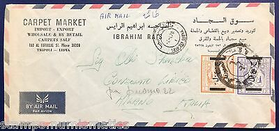 Libya 1970, Cover w Revenue Opt RAL Post Canc Rare use Revenue as Postage Stamps