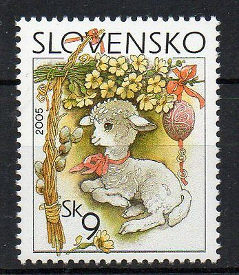 Stamps - Slovakia - Easter - Lamb - Flowers - 2005 -