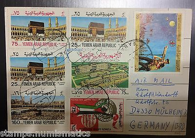 Yemen 1980, Fine franking w. Mecca / Kaaba Stamps Post Card to Germany - VF RR