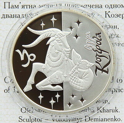 Ukraine 5 UAH 2007 PROOF 1/2 OZ Silver COA (Capricorn)