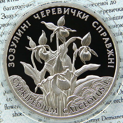 Ukraine 10 UAH 2016 Lady`s Slipper Orchid Proof 1 OZ Silver flower