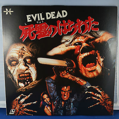 The Evil Dead (1981) - Japan Release Laserdisc Sf078-5044
