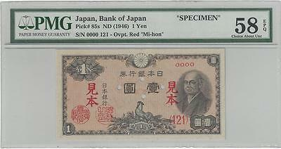 Japan 1 Yen ND 1946 Specimen P.85s PMG 58 EPQ