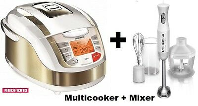 Multicooker Redmond RMC-M4502E + Hand Blender in 1 set !!! PROMO