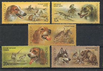 STAMPS from RUSSIA 1988 HUNTING DOGS   (MNH)   lot 92