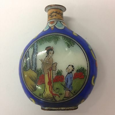 Vintage Chinese Enamel Snuff Bottle With Figures Missing Lid.