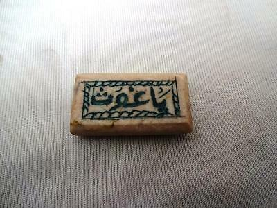 Old Arabic Calligraphy Carved And Engraved Antique Islamic Stone/takati  # 2