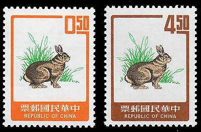 Taiwan 1975 Year of Rabbit New Years Stamps 1922 1923 Set of 2 Stamps 1974 #382