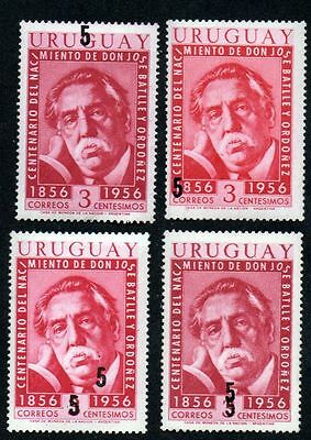 ************ #626 - GROUP of 4 MNH w/ DOUBLED or SHIFTED OVERPRINTS ***********