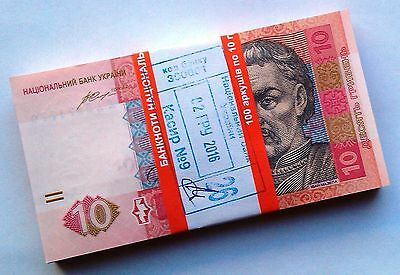 New UKRAINE - Bundle (100 pcs) of 10 HRYVNIA 2015 - Hontareva, Pick P-119A - UNC